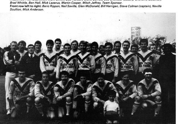 trg2-1983